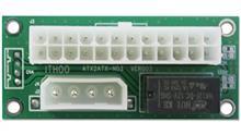 MIT Add2PSU ATX 24-Pin Dual Multiple Power Supply Adapter